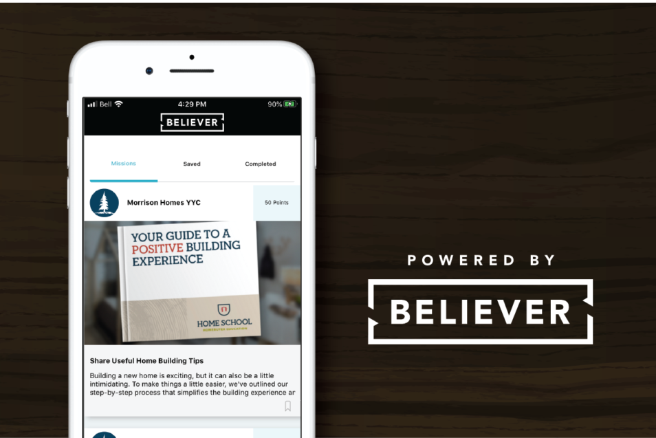 MH Believer App Woodgrain